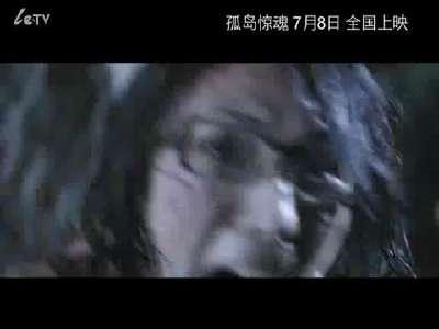 《孤岛惊魂》预告片曝光 杨幂性感上阵_百度影视