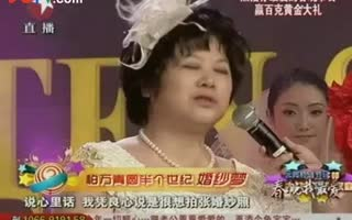 柏万青结婚周年纪念