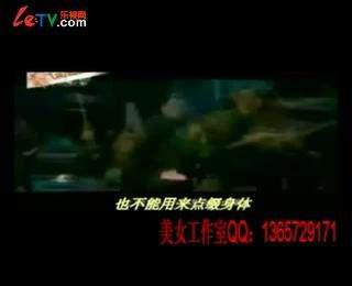 青花瓷化学版_高清视频在线观看