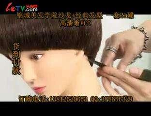 沙宣锦城学校发型修剪图片