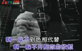 周华健《难念的经》mv