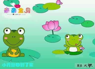 小青蛙_高清视频在线观看