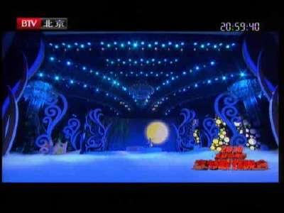 李玉刚《春江花月夜》-2010年btv春晚