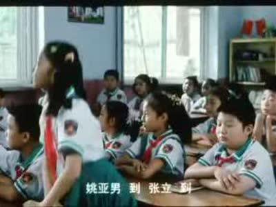 史上最倒霉美女老师被学生恶整