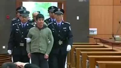 三男子人体藏毒 湄公河案四主犯判死刑