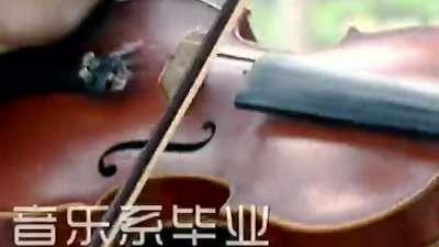 用乐器答题