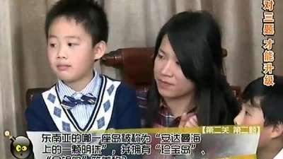 七岁小神童实现梦想