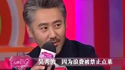 汤唯被爆送礼贿赂导演