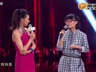 赵文静《我的爸爸是渐冻人》—中国梦想秀
