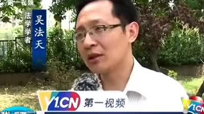 """""""铁男""""落马成就反腐传奇"""
