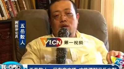冯小刚掌勺春晚 是厨师还是临时工?