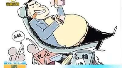 法官组织嫖娼娱乐事件 含糖饮料禁令纽约受阻
