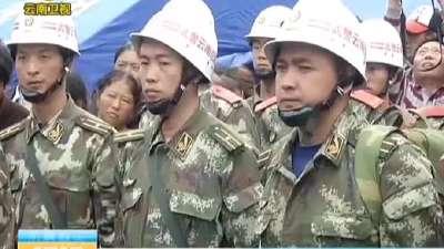 李纪恒在迪庆指导抗震救灾