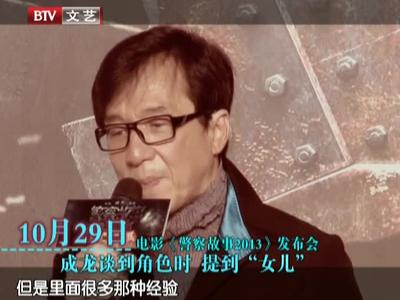 """01:0720120613《欢乐集结号》:张学友——""""小龙女""""."""