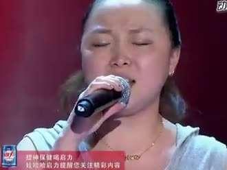 爱你贼拉拉的爱你吉他谱-贼拉拉的爱你 中国好声音第四期