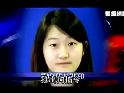美女教师性侵15岁男学生