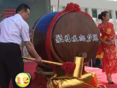 2012青岛啤酒(揭阳)出酒仪式
