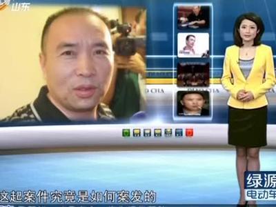 《调查》 20120519:揭秘厦门远华特大走私案