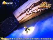 舞蹈《丝绸之路》-2014陕西卫视跨年环球祈福