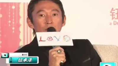 赵薇帮助好友征婚