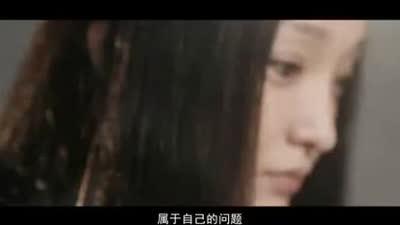 转山 电视宣传片周迅