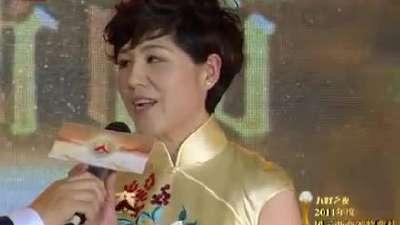 2011年度风云浙商获得者屠红燕