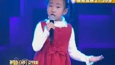 沈傲君演唱雪绒花