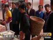 《真情人生》20120215:局部肿大