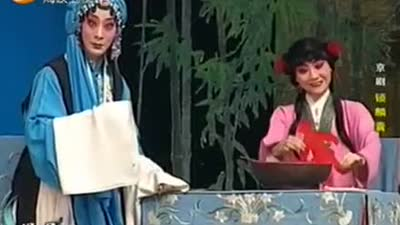 京剧《锁麟囊》