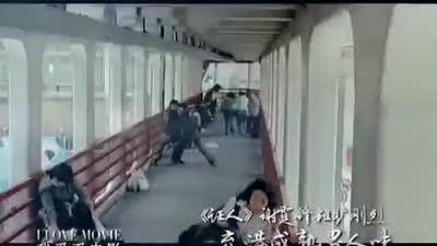 《倾城之泪》预告片