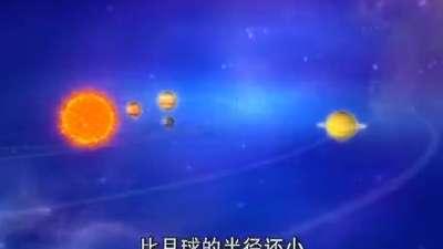 虹猫蓝兔猫眼看宇宙04