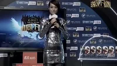 全国总决赛第十场王者之战(1)