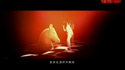 杨幂《爱的供养》