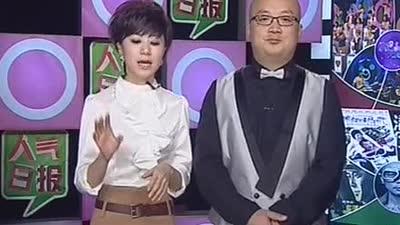 张嘉译刘蓓演夫妻携手下海