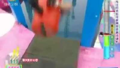陈龙闯关成功