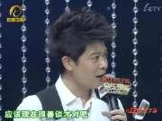 《音乐现场》20110710:胡夏 王野首唱会  我们的未来不是梦