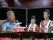 《中国红歌会》20110711:五十进三十第三场