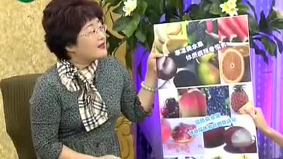 健康吃水果