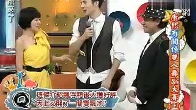 有关系双人舞蹈大赛(上)