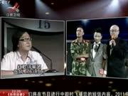 《中国红歌会》20110621:120强进80第三场