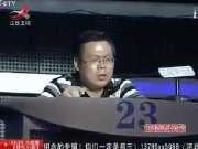 《中国红歌会》20110814:全国总决赛6进5B