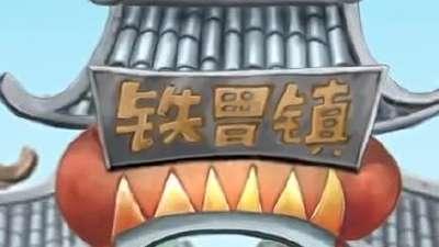 星猫系列之美食篇07