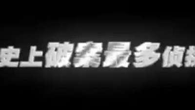 名侦探柯南:漆黑的追踪者 中文预告片