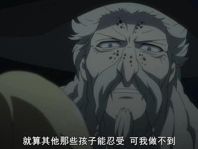 點擊觀看《魔笛MAGI 第二季 17话(魔奇少年第二季)》