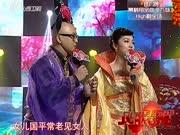 2014山西卫视春晚高清回放