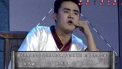 """90后萌妹子霸气称王 到底谁是""""衣冠禽兽"""""""