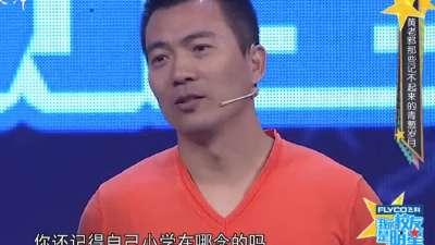 黄健翔遭神秘校友曝猛料 现场大喊不公冷汗直流
