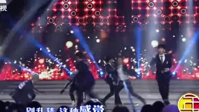 EX0-M《狼与美女》-湖北卫视2014春晚