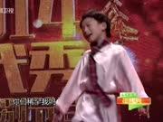 小沈阳模仿秀二人转小王子-2014深圳卫视春晚