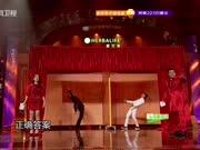 2014深圳卫视春晚全程(二)